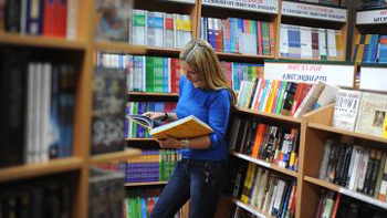 Какую литературу следует читать современному человеку